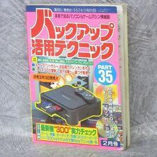 BACK UP KATSUYO TECHNIQUE Game Guide Cheat MOD 3DO SFC PC-98 Book Japan RARE