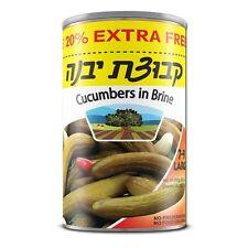 Kosher pickled cucumbers, Cucumbers in brine, by Kvuzat Yavne Israel, Kosher
