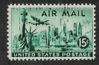 US #C35 (1947) 15c New York Skyline - MNH - EFO: Streaking (Acid Rain) - FVF