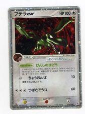 Pokemon Aerodactyl EX 1st Edition Japanese Sandstorm Miracle Desert Holo Card EX