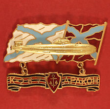 Russian Navy NUCLEAR SUBMARINE K-267 DRAGON Naval Nuke Sub Badge BIG Medal Brass