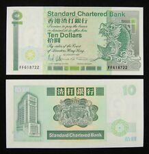 Hong Kong Standard Chartered Bank Banknote 10 Yuan 1991 UNC