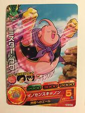Dragon Ball Heroes HG10-21