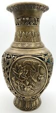 Antique Exquisite Collectible Chinese Bronze Peacock Carved Vase Signed