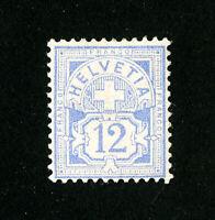 Switzerland Stamps # 74a F-VF OG LH Scott Value $400.00