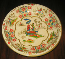 Daher Decorated Ware Oriental Metal Bowl Made in England Vintage