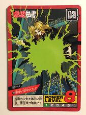 Yu Yu Hakusho Super Battle Power Level 202 - Part5