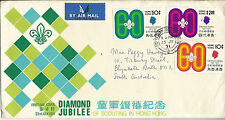 1971 FDC Scouting Diamond Jubilee in Hong Kong set 3 addressed to Australia