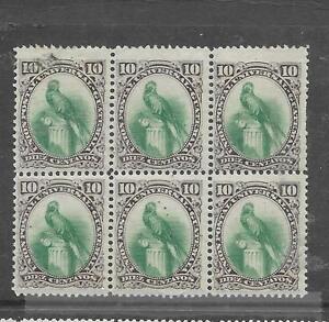 GUATEMALA (P2203B) BIRD QUETZAL 10C SC 24  BL OF 6  MOG   VERY SCARCE