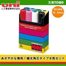 Uni mitsubishi Posca PC-17K Paint Marker Writing Pen Extra-Fine Tip 15mm 8 Color