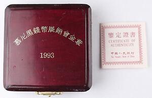 ORIGINAL BOX & COA FOR 1993 1/2 Oz Gold Proof Panda Munich Coin Expo -NO COIN