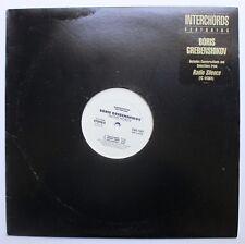 "Boris Grebenshikov Aquarium Russia DJ Only ""Interchords"" LP 1989"