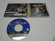 Rockman X4 Mega Man No Spine Sega Saturn Japan