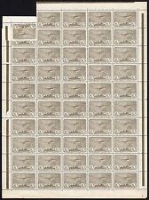 Russia, sheet (without one stamp) of Scott#  679, Michel# 638, MNHOG