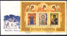 Belarus 2000 Religion/Art/Paintings/Virgin/Icons/Christianity 3v m/s FDC n36230