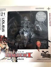 Free Shipping from Japan Authentic Revoltech121EX Liolaeus  Rare Specisies Kaiyo