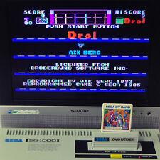 DROL Broderbund SC-3000 My Card Only Japan Import SEGA SG-1000 markIII mark3 !!