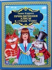 New Modern Russian Book Lewis Carroll Alice in Wonderland Children Kid Severtsov