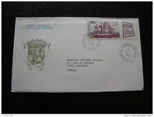 TAAF lettre 15/12/84 - timbre stamp - yvert et tellier aerien n°85 (cy8)
