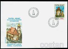 1995 Piatra Neamt 600,Kreuzburg,St.John Church,Clock Tower,Romania,Mi.5135,FDC