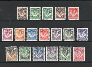 Northern Rhodesia George VI 38 set lightly hinged fresh colours.