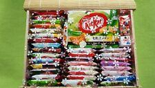 NESTLE KITKAT JAPAN TIROL 50pcs GIFT SET BANANA SAKE F/S  Reuse in LUNCH BOX