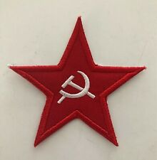 red star with white hammer & sickle patch
