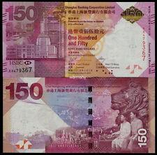 China Hongkong 2015 HSBC Anniversary Commemorative Banknote UNC 150 HK Dollars