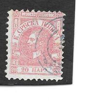 SERBIA 1866 PRINCE MICHAEL 20 Para POSTAGE BELGRADE PRINTING.USED.