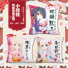 Anime Date A Live Bed Pillow Soft Stuffed Square Throw Pillow Sofa Decoration