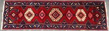 """FINE PAKISTAN HAND KNOTTED RUNNER RUG 6' 11 1/2"""" (83 1/2"""") x 1' 11"""" (23"""")"""