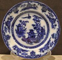 """Antique Flow Blue Ironstone: J. Clementson """"Chusan"""" -9-3/8"""" Plate 19th cent."""