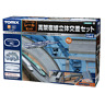 Tomix 91074 Viaduct Double Track Intersection Pattern HC - N
