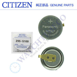 Citizen Eco-Drive 295-51 / 295-5100 MT621 Rechargeable Battery Capacitor Sealed