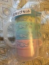 Sanrio Cinnamoroll Pitcher And Cup Set Sanrio Lottery Japan Exclusive US Seller!