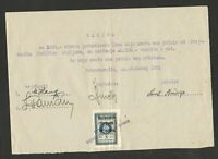 CROATIA-NDH- DOCUMENT WITH REVENUE STAMP-1941.