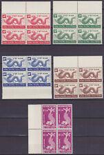 VIETNAM SOUTH 1952 Sc C5/9 x 4 White Pristine NHXF