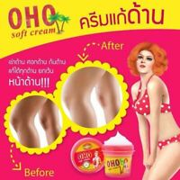 OHO Soft Cream White