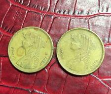 2007& 2010 Egyptain 50 PIASTER COIN Lot#8