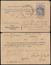 L'inde KE7th papeterie 1912 bureau de police Cuddalore officiel sur le hms