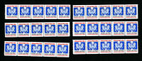US Stamps # O139 VF 6 Strips of 5 Stamps OG NH Catalog Value $180.00