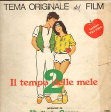 VLADIMIR COSMA - die Zeit der Äpfel 2 (Thema Original der Film) Lp _ Delta 1982