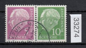 Bund 1960, Mich.-Nr.  W 19 Y gestempelt  liegendes Wz