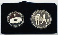 1988 South Korea 2 Silver Proof Coin Set In Commemoration of 1988 Olympic Games