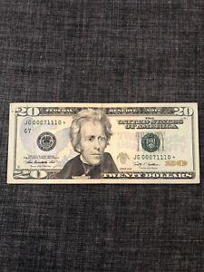 2009 $20 Bill Star Note Low Serial JG00071110*