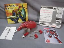 Transformers Beast Wars Neo BUMP Basic Class Complete Japanese Armordillo 1999