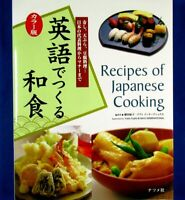 Recipes of Japanese Cooking with English /Japanese Recipe Book
