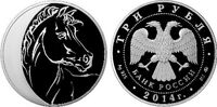 3 Rubles Russia 1 oz Silver 2014 Lunar Calendar / Year of the Horse Proof