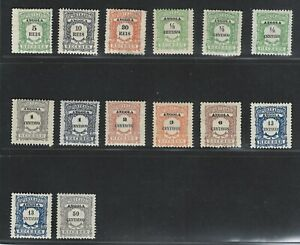 Portuguese Angola | 1904-1921 | Postage Due | 14 stamps