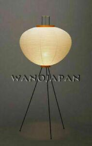 ISAMU NOGUCHI AKARI 10A Stand Light, Lamp (whole set) -F/S from Japan